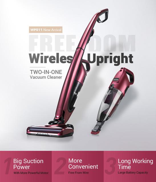 わずか2万円で買える自立式2 in 1スティック掃除機——PUPPYOO WP511掃除機のレビュー