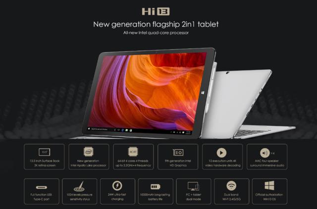 【クーポンで33000円】3K高解像度13.5インチタブレット——Chuwi Hi 13のレビュー