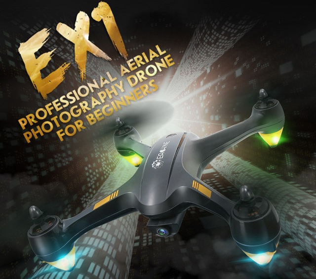 Eachine最新1080P 6軸ドローンEachine EX1のスペック・価格チェック