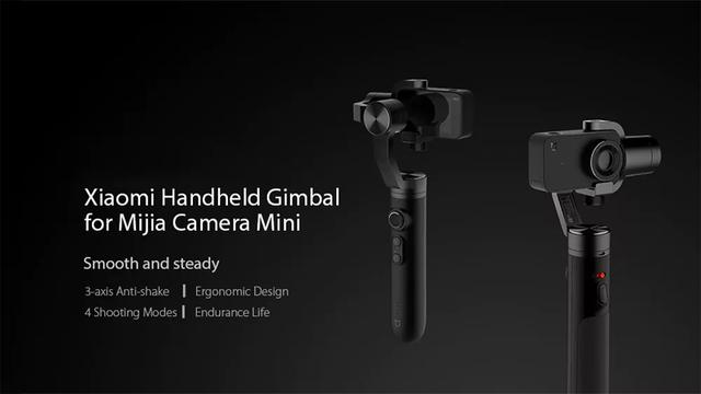 Xiaomi Mijia アクションカメラ(Mijia Camera Mini)専用ジンバルのレビュ